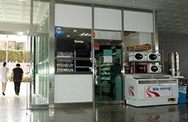 Guest Convenience Store
